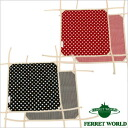 LIP3006 reversible carry hammock dot stripe