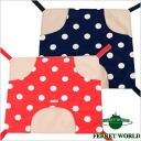 Mogureru basic dots hammock ferret hammocks / cotton / red polka for spring / / summer for all seasons