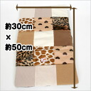 Briskly ♪ Wai Wai 寝bukuro ferret hammocks / sleeping bags / for winter