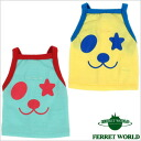 ferret petit lock ★ panda ferret / clothes /ware / tank top