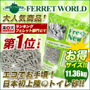 Fresh news 11.36 kg