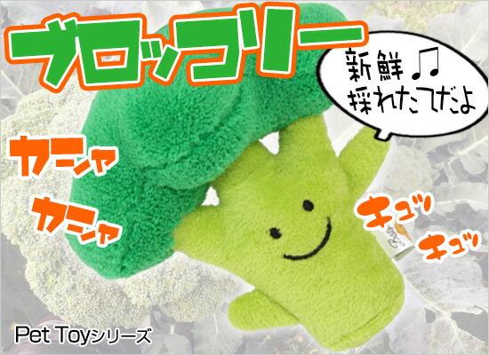 Pet Toy by BESTEVERシリーズ