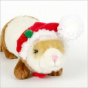 fu ferret Christmas hat
