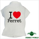 Jac T shirt I LOVE FERRET ferrets and ferrets for T shirt / ferret were / wear / print t-shirt / fashion