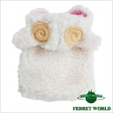 Petit ferret and fluffy sheep ferret / clothes / clothing / apparel / sheep / unread
