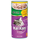 It is 160 g of tuna X 3P from Kakkan Cal perception 1 year old
