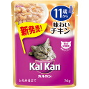 70 g of Kalkan Cal perception 11 years old taste chicken pouches