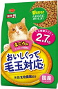 ↓ ↓ substantial reductions in ↓ ↓ is deliciously Mio hairball for tuna taste 2.7 kg