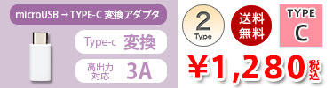 TYPE-C micro USB�Ѵ������ץ�
