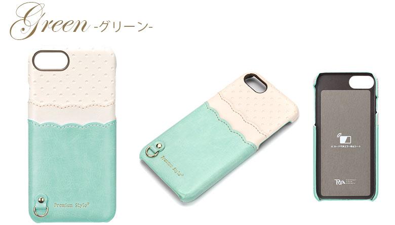 iPhone7・6s・6 BACK POCKET CASE