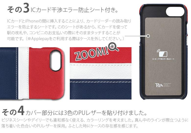 iPhone7 / 6s / 6 BACK POCKET CASE
