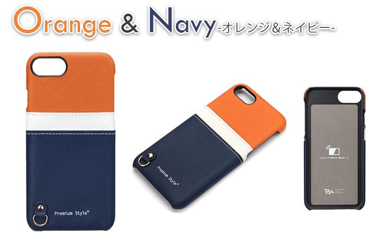 iPhone7 / 6s / 6  POCKET CASE