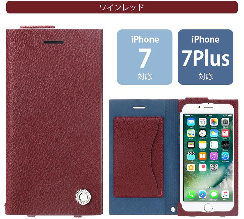 Premium Style iPhone 7・7 Plus用 オールPUレザーフリップカバー
