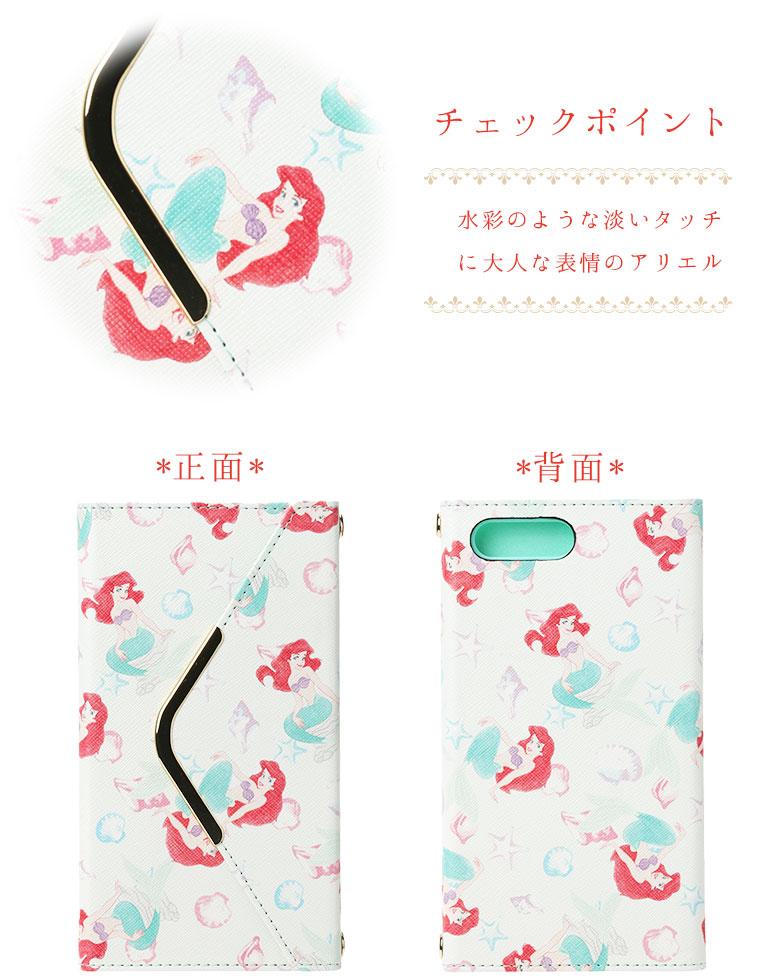 ディズニー iPhone7Plusフリップカバー レタークラッチタイプ