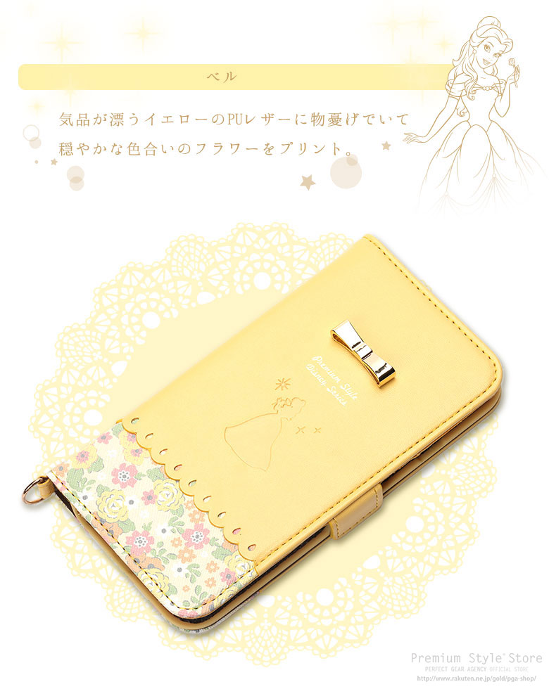 ディズニー iPhone 7/6s/6用 フリップカバーPremium Style ディズニーシリーズ