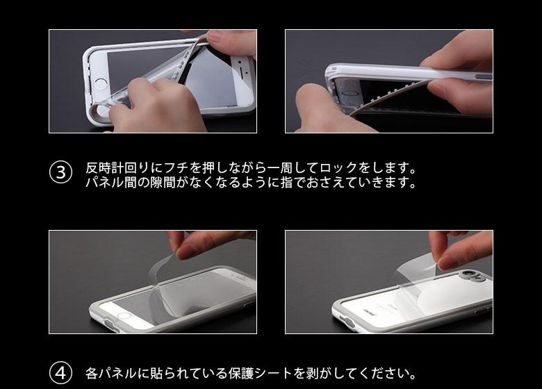 iJacket iPhone 7・7Plus・6s/6用 ウォータープルーフタフケース ブラック OR ホワイト