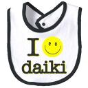 アイアムス miles! bebisutai-bib smile Chan put nekochan name bib baby name into gift sets