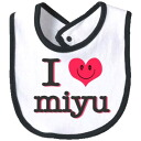 I love heart ♪ put bebisutai-bib name bib baby name into gift sets