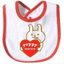 "Put ""yoppi"" bebisutai-bib name bib baby name into gift sets"