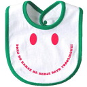 """Smile message"" bebisutai-bib smile Chan put Nico-Chan name bib baby name into gift sets"