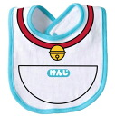 """Super bib"" name put baby bibs, bib name into gift sets"