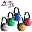 ADVENTURE LIGHT taught Wright military paintball Airsoft outdoor carabiner