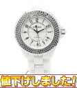 Chanel H1631 J12 white ceramic Black Diamond Bezel mens automatic winding / 32684 CHANEL