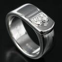 De Beers 750 WG diamond ring 12 / 99726