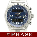 BREITLING( Brightman ring) A68362 B-1 digital analog blue men /30993 fs3gm