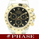 116523 ROLEX( Rolex) Cosmo graph Daytona YGSS combination black clockface F turn men self-winding watch /31072