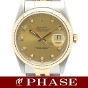 ROLEX( Rolex) date just 16233G diamond 10P champagne gold X turn men /31099 fs3gm