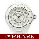CHANEL( CHANEL) J12 H1629 white ceramic diamond 12P men self-winding watch /31129 fs3gm