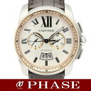 Cartier W7100043 Cali bulldog do Cartier chronograph men self-winding watch /31636