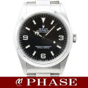 14270 Rolex Explorer 1 men's self-winding watch P turn /31649fs3gm