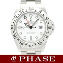 16570 2 Rolex Explorer G turn SS white clockface men self-winding watch /31711fs3gm