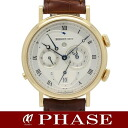 Breguet Breguet 5707BA classical music GMT alarm YG innocent men self-winding watch /31781