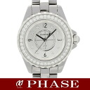 CHANEL CHANEL H3402 J12 chromatic scale diamond bezel Lady's quartz /31800