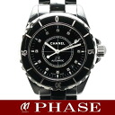 CHANEL H1626 J12 black ceramic X SS diamond 12P men self-winding watch /31829CHANEL