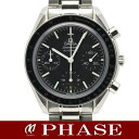3539.50 omega speed master reduced men self-winding watch /31884OMEGA