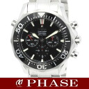 2594.52 omega Cima star 300m pro divers chronometer chronograph men self-winding watch /31914OMEGA