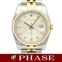 Rolex beauty products 116233 G Datejust diamond 10 p random-roulette carved computer mens automatic winding / 31928 ROLEX