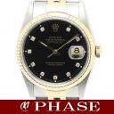 Rolex 16233G date just diamond 10P lindera board men self-winding watch /31955ROLEX