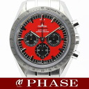 3506.61 omega speed master limitation Schumacher legend red clockface men self-winding watch /31962OMEGA