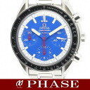 3510.81 omega speed master Michael Schumacher chronograph blue men self-winding watch /31973OMEGA