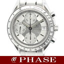 3513.30 omega speed master date SS silver men self-winding watch /31984OMEGA