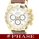 16518 Rolex Cosmo graph Daytona 18KYG innocent x tea leather belt white clockface men self-winding watch /31994ROLEX DAYTONA