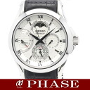 SEIKO pull Mie kinetic 5D88-0AA0 power reservation moon phase men quartz /32007SEIKO
