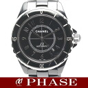 CHANEL J12 42mm H2980 black ceramic men self-winding watch /32016CHANEL