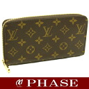 Louis Vuitton M60017 モノグラムジッピーウォレット long wallet Louis Vuitton/45183
