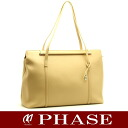 Cartier tote bag beige leather logo charm Cartier/51596